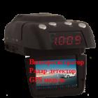 Видеорегистратор Intego HD VX-450R  Радар-Детектор
