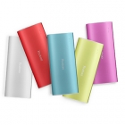 Power Bank Yoobao Magic Wand YB-6016 13,000 мАч (выход на 2А)