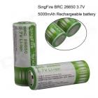 Аккумулятор c защитой 26650 SingFire 5000 mAh
